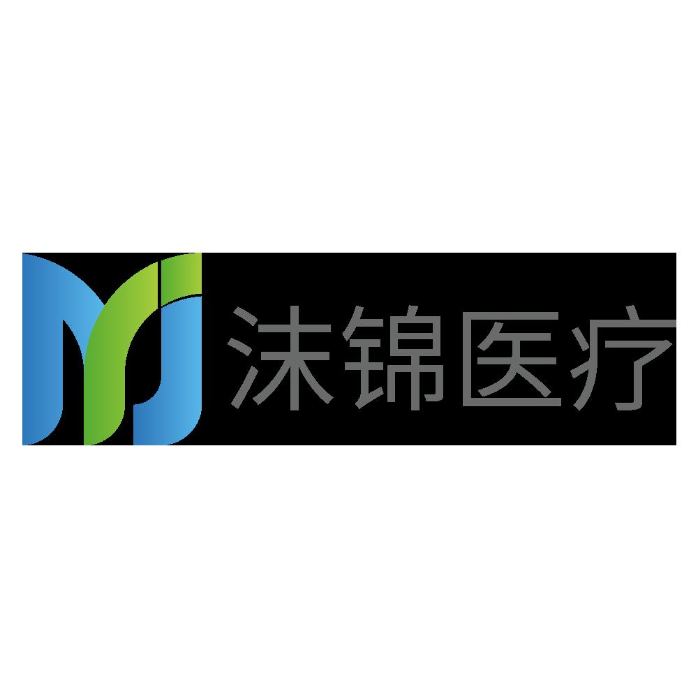 上海沫锦医疗器械有限公司