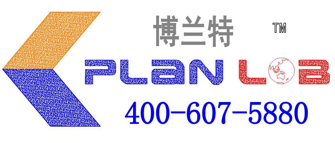武汉博兰特实验室设备有限公司