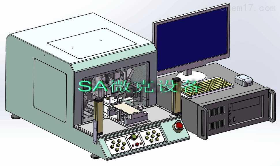 微克设备推出手机侧键荷重手感行程试验机