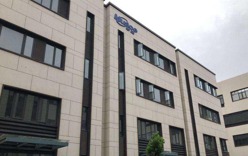 热烈祝贺北京华测与山东泰开电缆有限公司成功签约