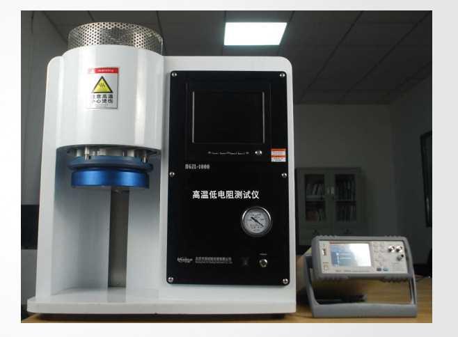 新品出炉-高温低电阻测试仪