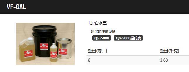 阀门润滑脂2000-S-10#技术说明