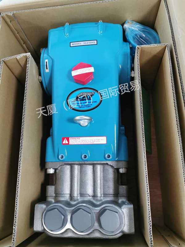 上海CAT柱塞泵3CP1140@业选型