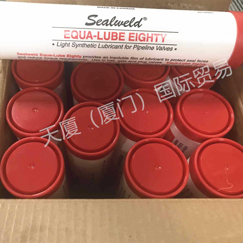 80润滑脂S-EQ-10P 9磅/罐@产品说明书
