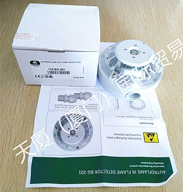 Autronica BHH500/N%底价供货
