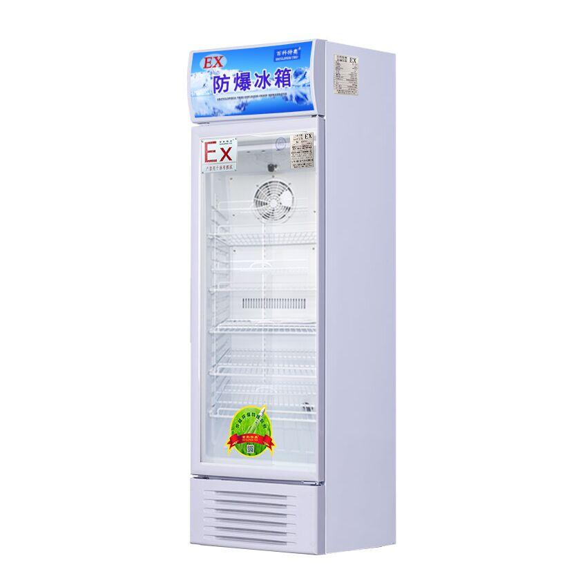 化学实验室↑超低温防爆冰箱