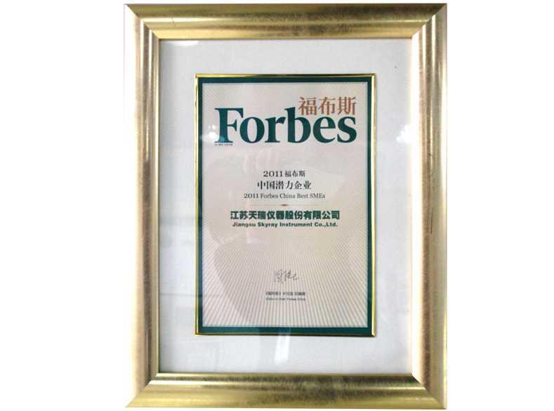 福布斯-中国潜力企业
