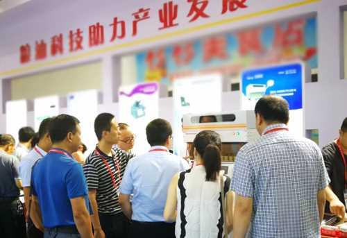 天瑞仪器携粮食快检仪亮相第16届中国•海峡项目成果交易会