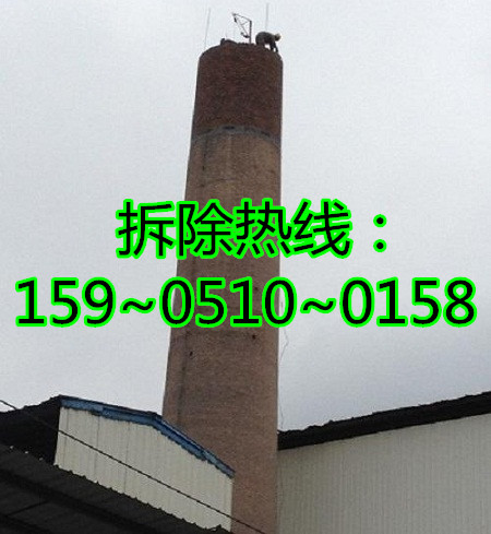 宜春烟囱拆除公司