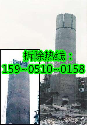 鹰潭烟囱拆除公司