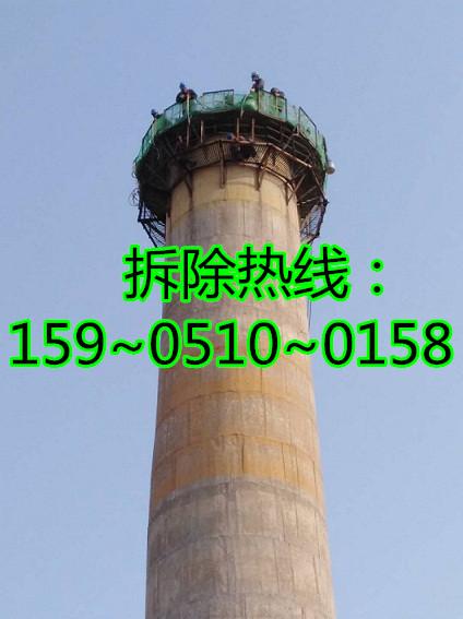 锡林郭勒烟囱拆除的价格怎么算?
