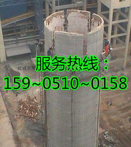 台州烟囱拆除的价格怎么算?