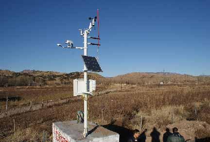 碧如蓝高景区气象站为中国气象局推进气象现代化建设尽一份力量