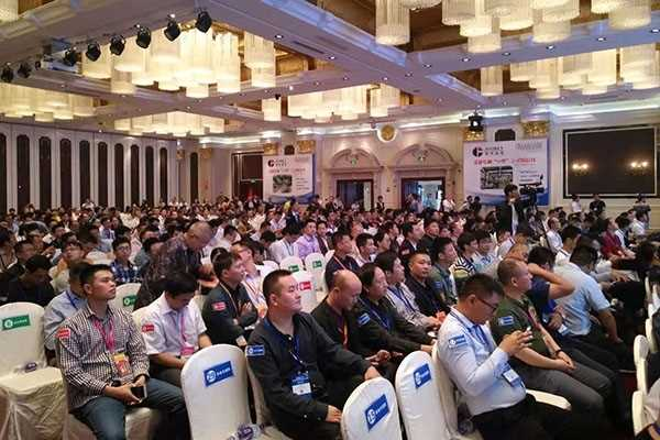 第九届广东铝加工技术研讨会在南海举行