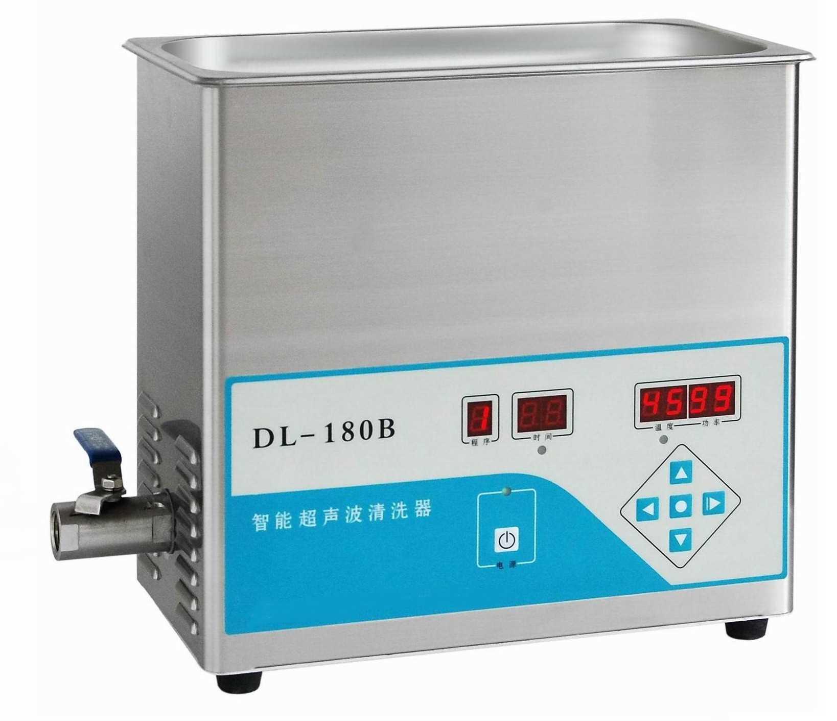 上海五相2018年12月生化仪器促销