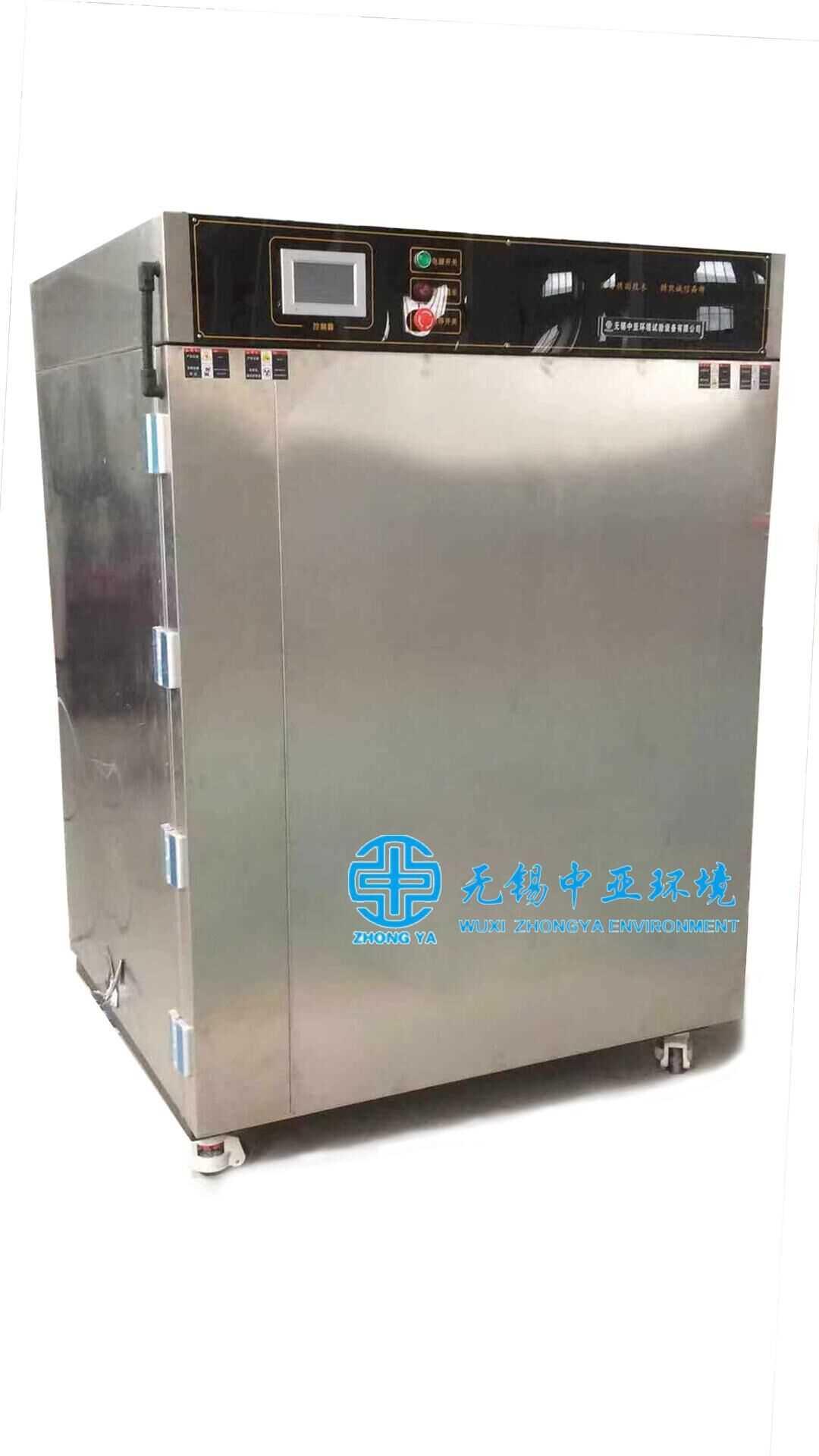 无锡中亚携液氮速冻机和液氮深冷箱入驻阿仪网迎接推广新篇章