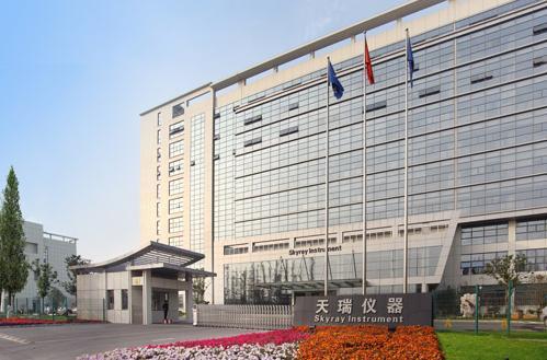 天瑞仪器邀您共赴第二十届中国环保展