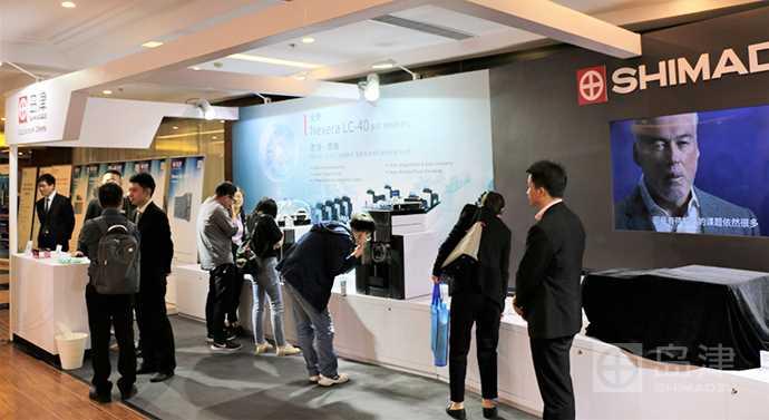 岛津亮相中国化学会第22届全国色谱学术报告会及仪器展览会