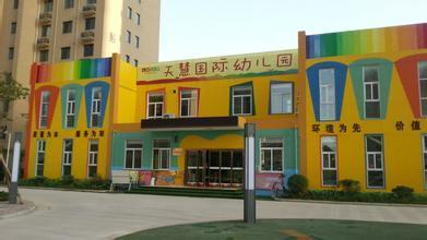 阳泉市培训机构安全检测教育局指定机构办理