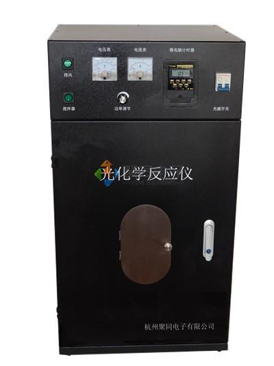喜讯!江苏大学采购聚同JTONE品牌光化学反应装置
