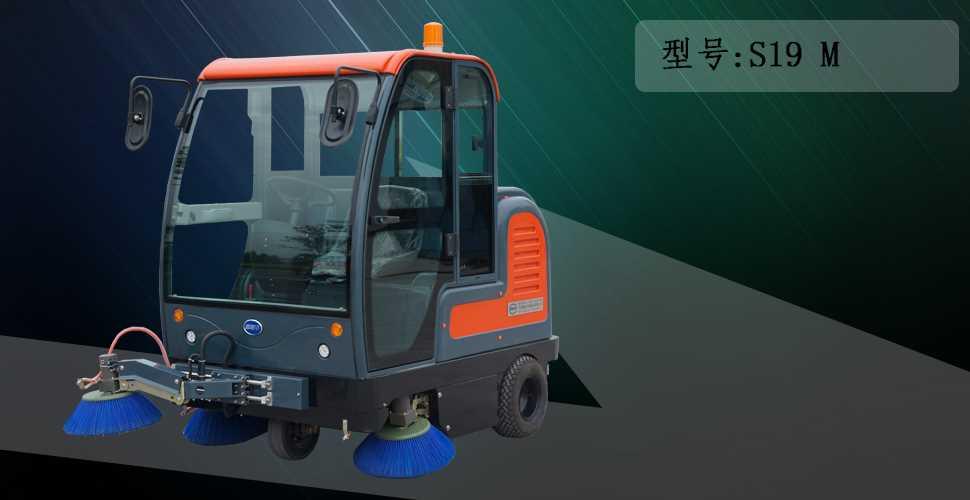 重庆驾驶扫地机具体保养方法介绍