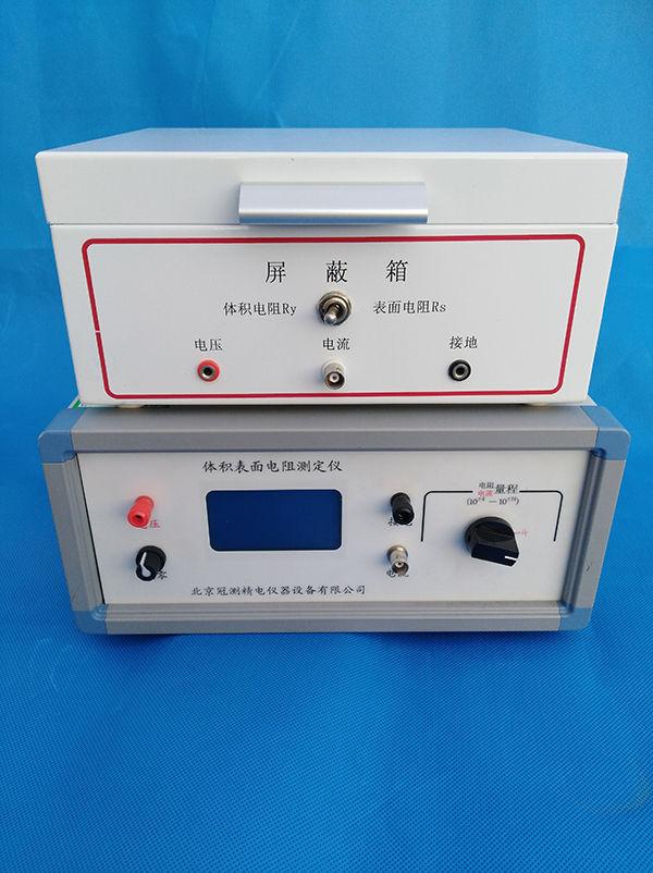 体积表面电阻率测试仪精度升级