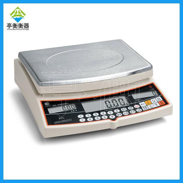 50kg/1g电子天平