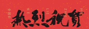祝贺:湖北大学订购沪鼎ELISA试剂盒
