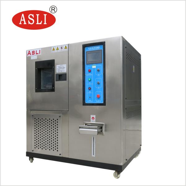 高低温测试箱与恒温恒湿测试设备的区别@新闻