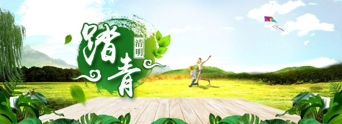 南京麒麟集团清明节放假通知
