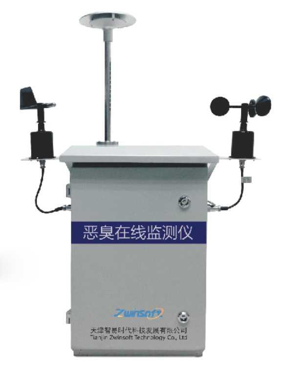 智易时代恶臭监测仪入围环境监测类科学仪器YOU秀新品