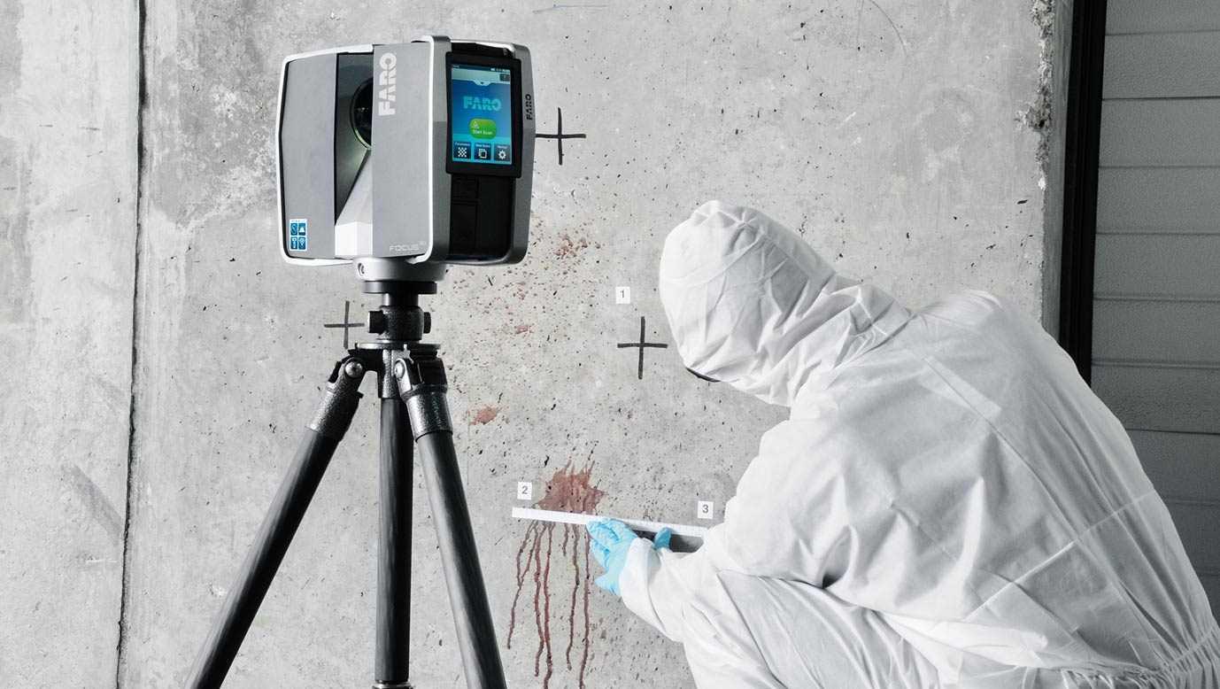 三维扫描技术在公共安全域的应用