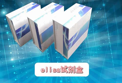 鸡血清氧化氮(NO)ELISA检测试剂盒新品行货上市,折扣每天不变