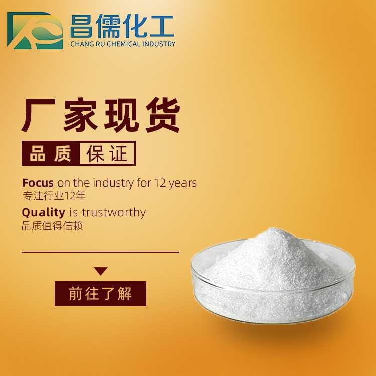 苯佐卡因含量99% 厂家直销件代发94-09-7
