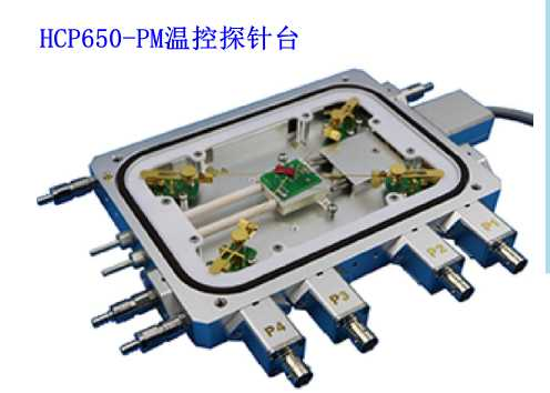 HCP650-PM溫控探針臺 成功上市