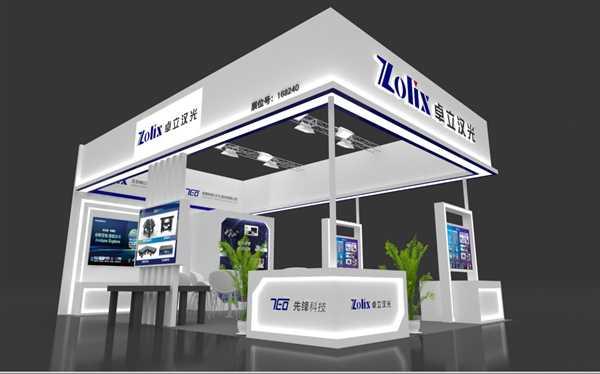 卓立汉光邀请您参加2021年第23届中国国际光电博览会