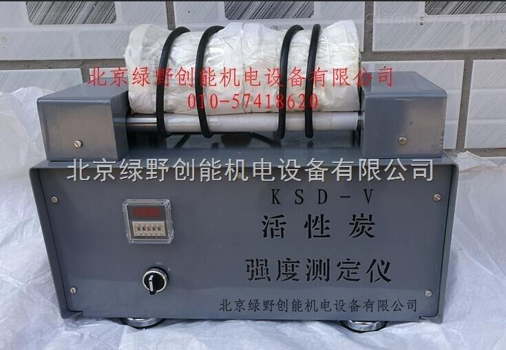 木质活性炭强度仪KSD-V