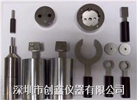 德��DIN-VDE0620-1插�^插座量�