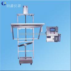 深圳创鑫CX-IPX12挂墙式滴水试验装置