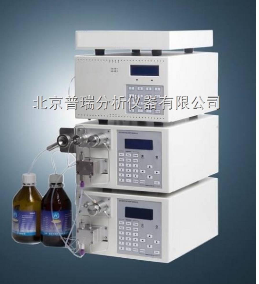 LC601液相色谱仪,高效液相色谱仪厂家,普瑞液相色谱仪价格