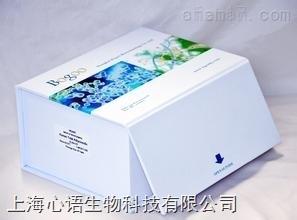 猴神经生长因子(NGF) ELISA试剂盒