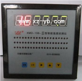 wk868智能温时控仪表接线图