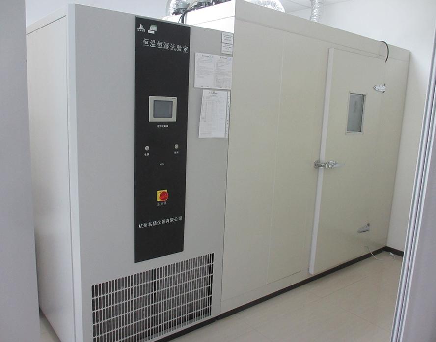 恒溫恒濕試驗室(高低溫交變濕熱試驗室)
