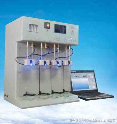 3H-2000PS4型比表面及孔径分析仪