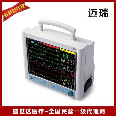 迈瑞心电监护仪 MEC-2000病人监护仪mindray便携式监护设备厂家