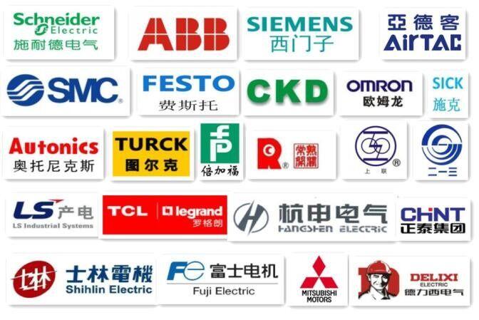 天水系列等等,本公司拥有自主创新电气类产品,变频器,软启动,接触器