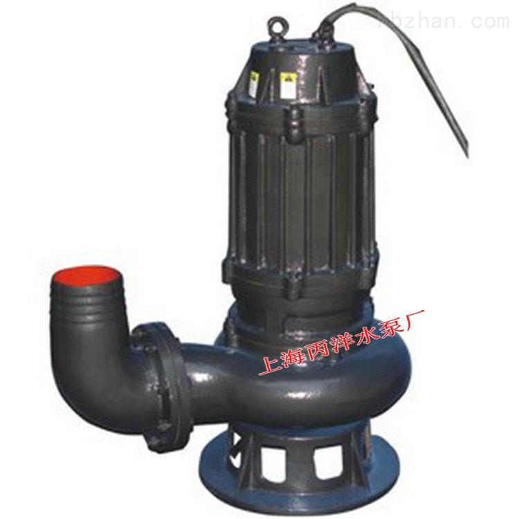 排污泵,无堵塞潜水排污泵,50WQ15-15-1.5,上海潜水排污泵厂家