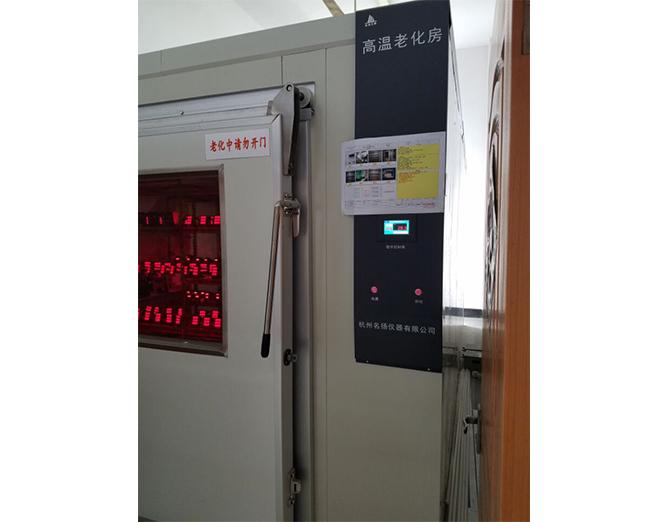 LED燈具耐久性高溫老化房,照明燈具耐久性恒溫老化房