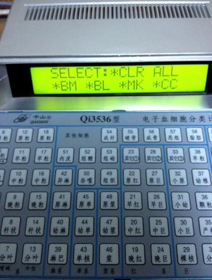 供应QI3536全自动血细胞计数仪,9位血球分类计数器价格,供应机械式九位血球分类计数器,电子血球分类计数器生产厂