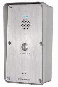 简单介绍: IP网络对讲终端-XBPA-3800C(非可视)用途:适合室内室外环境可视通讯, 防暴防水。特点:1.高档不锈钢面板,外壳边框颜色可定制以配合环境,明装设计;2.醒目的环形灯大按钮,单键呼叫(在服务器设定呼叫目标),实现全双工对讲;3.内置3W扬声器和话筒咪头,免提通话和接收广播,高声压级设计;4.